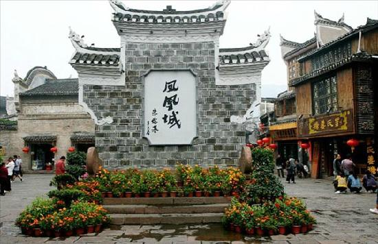 Fenghuang County, China: 4