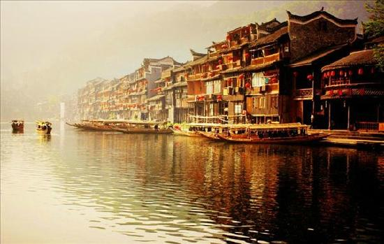 Fenghuang County, China: 2