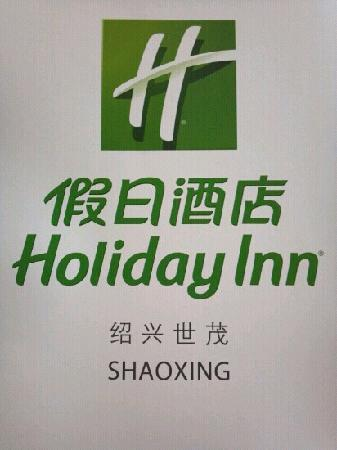 Shaoxing restaurants