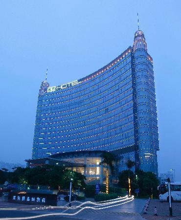 Photo of Sofitel Riverside Qingyuan