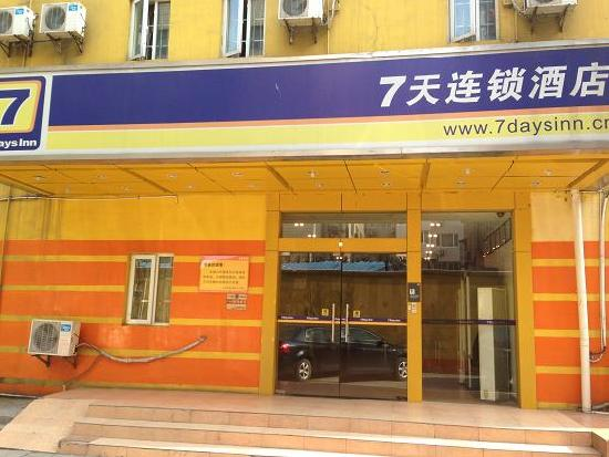 7 Days Inn (Nanjing Fuzimiao)