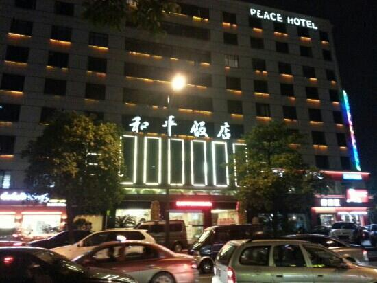 Photo of Peace Hotel Hangzhou