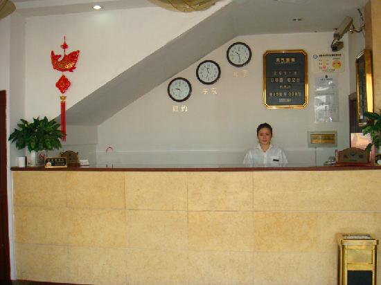 Junhang Holiday Hotel