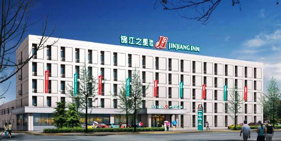 Jinjiang Inn (Changchun Convention and Exhibition Center)