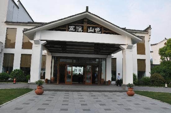 Wuxi Shanse Resort