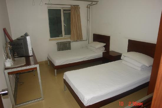 Photo of Tianshuiyuan 86 Hostel Beijing