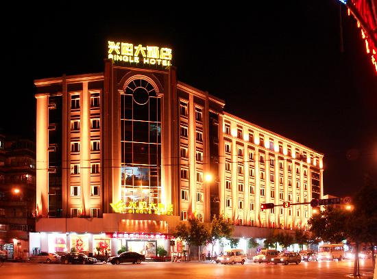 Yunnan Single Hotel