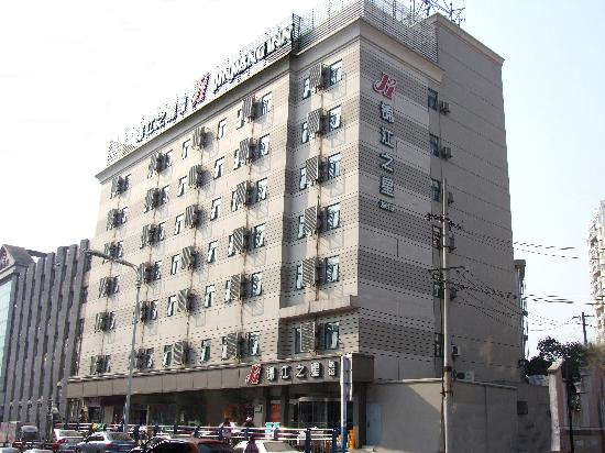 Photo of Jingjiang Inn (Hefei Jinzhai Road)