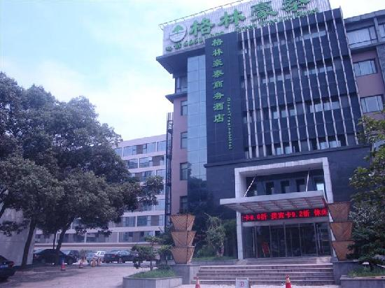 GreenTree Inn Suzhou Heshan Business Hotel