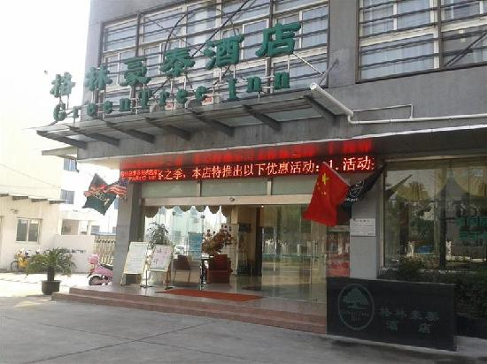 GreenTree Inn Suzhou Leyuan Business Hotel