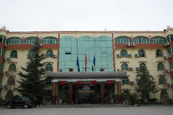 Jiudingshan International Hotel