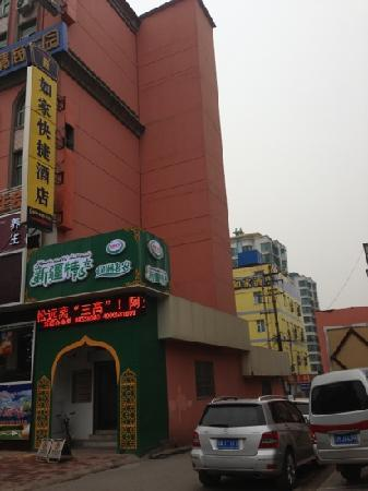Home Inn Ji'nan Wenhua East Road