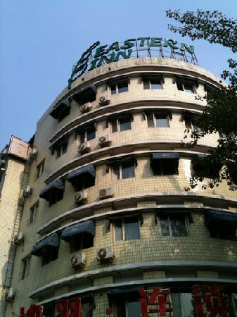 Photo of Eastern Inn Beijing Sanlitun
