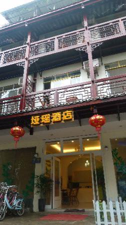 Photo of Yayao Hotel Yangshuo