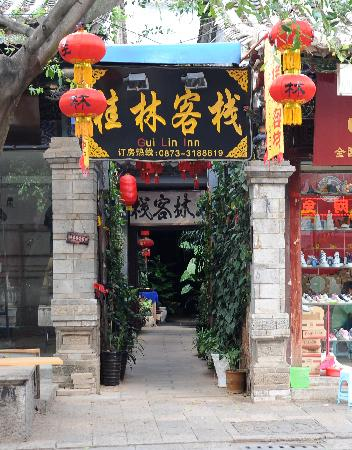 Guilin Guest House
