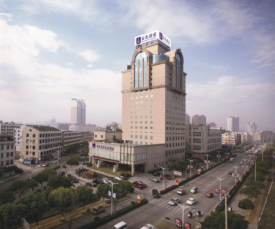 Photo of Qiantang Sunshine Holiday Hotel Rui'an