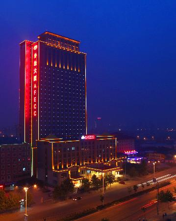 ‪Days Hotel And Suites Hefei‬