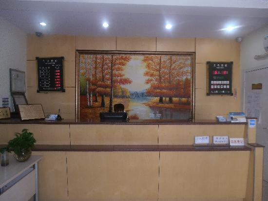 Beijing Fuxing Holiday Hotel