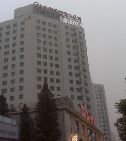 Huiyuan International Service Apartment