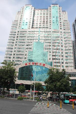 Photo of Haitian Hotel Shenzhen