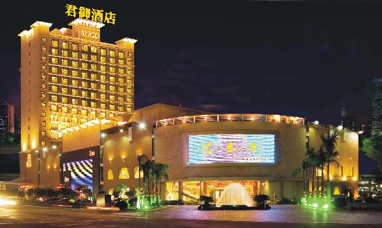 Photo of Imperial Hotel Guangzhou