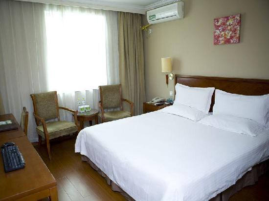 Photo of GreenTree Inn Beijing Houhai Express Hotel