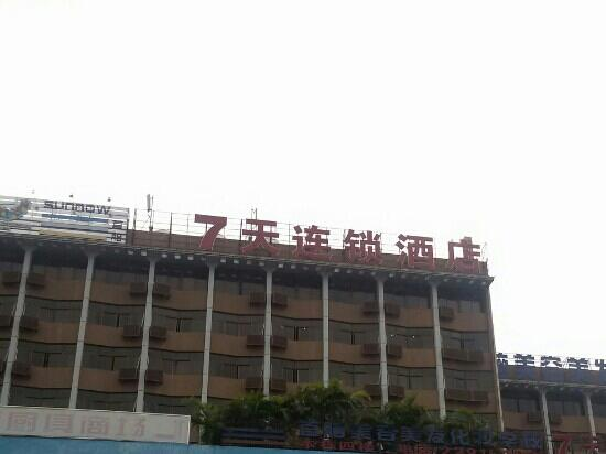 7 Days Inn Shenzhen Bagualing 2nd