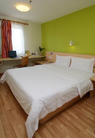 7 Days Inn (Wuhan Huashi)