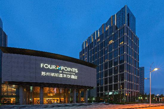 ‪Four Points by Sheraton Suzhou‬