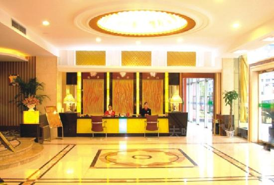 Photo of Homey Hotel (Chongqing Shiqiaopu)