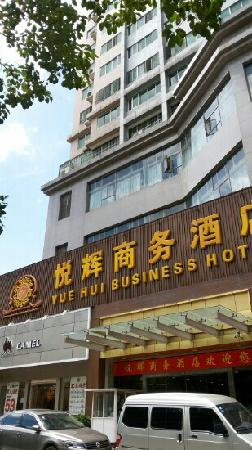 Yuehui Business Hotel