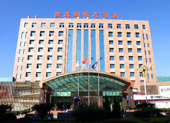 Hengfa International Hotel