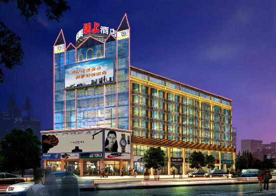 Photo of Haoge Yushang Hotel Chengdu