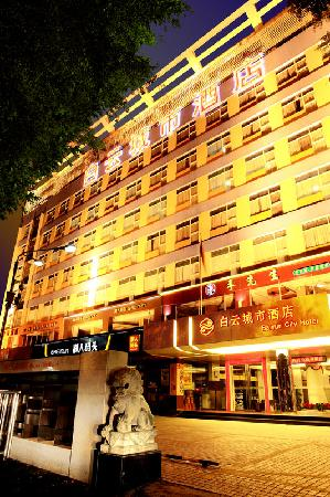 Photo of Guangdong Baiyun City Hotel Guangzhou