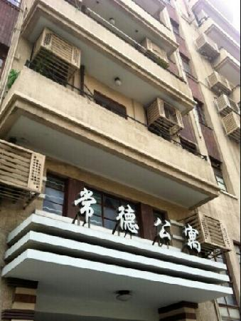 Zhang'ailing Former Home Changde Apartment
