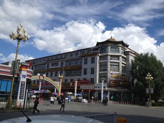 Photo of Xinhua Hotel Lhasa