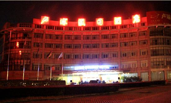 Luqiu Holiday Hotel