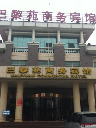 Baliyuan Business Hotel