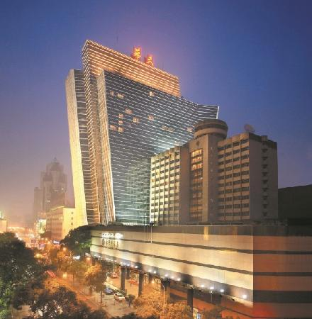 Photo of Huatian Hotel Changsha