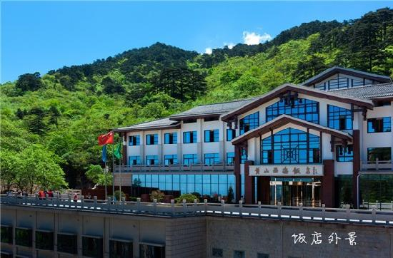 Photo of Xihai Hotel Huangshan