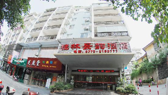 Photo of Jing Yun Business Hotel Guilin