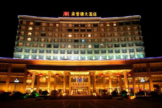 Photo of Zhengzhou Cheerej Hotel Xinmi