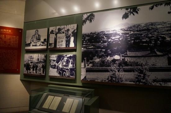 Dongying History Museum
