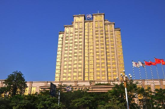Photo of Cinese Hotel Shijie Dongguan