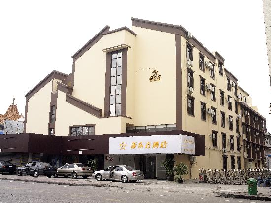 ‪New East Hotel (Zhuhai Gongbei)‬