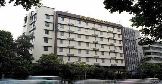 Green Tree Inn Guangzhou Dongfeng East Road Zhonghua Square
