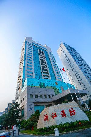 Photo of Xinyu City Hotel Hangzhou