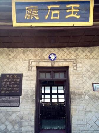 Bed and Breakfast i Xining