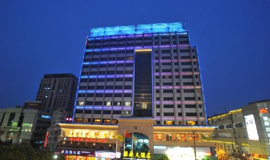 Photo of Zhen Yue Hotel Zhuji