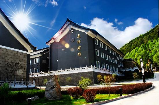 Photo of Friendship Hotel Wutaishan